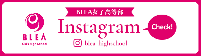 BLEA女子高等部 Instagram Check!